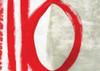 Red Circles 58 Poster Print by Linda Woods - Item # VARPDXLW2473