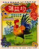 Rooster by the River Firecrackers Poster Print by Unknown - Item # VARPDX374985