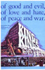 King of Kings Movie Poster (11 x 17) - Item # MOV206924