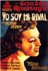 Yo Soy Mi Rival Movie Poster (11 x 17) - Item # MOV207255