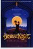 Arabian Knight Movie Poster Print (27 x 40) - Item # MOVCF8393