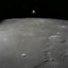 November 19, 1969 - The Apollo 12 lunar module Intrepid is set in a lunar landing configuration Poster Print - Item # VARPSTSTK202749S
