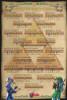 Zelda - Songs of the Ocarina Poster Poster Print - Item # VARPYRPAS0668