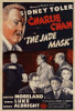 The Jade Mask Movie Poster Print (27 x 40) - Item # MOVAH3719
