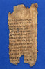 Fragment of Hippocratic Oath, 3rd Century Poster Print by Science Source - Item # VARSCIJA0045