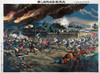 Boxer Rebellion, 1900. /Nbritish And Japanese Troops Engaging Boxer Forces In Battle At Tianjin, China. Color Lithograph By Torajiro Kasai, 1900. Poster Print by Granger Collection - Item # VARGRC0114029