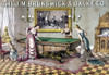 Women Playing Billiards. /N19Th Century American Lithograph. Poster Print by Granger Collection - Item # VARGRC0102741