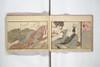 Untitled Book of Erotica (Shunga). Poster Print by Attributed to Utagawa Toyokuni I (Japanese  1769  ‰ÛÏ1825) (18 x 24) - Item # MET78738