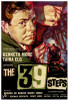 The 39 Steps Movie Poster Print (27 x 40) - Item # MOVEF6303