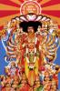 Jimi Hendrix Brick And Mortar Only Poster Print (40 x 60) - Item # SCOSUB889