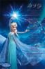 Frozen - Elsa Let It Go Poster Print - Item # VARTIARP14127