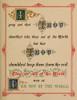 19 Poster Print by  John A. Gray - Item # VARPPHPDP80857