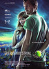 Extraterrestrial Movie Poster Print (27 x 40) - Item # MOVAB74784