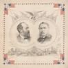 Republican Candidates For President In 1880 History - Item # VAREVCHISL046EC017