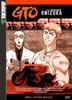 GTO: Great Teacher Onizuka Movie Poster Print (27 x 40) - Item # MOVIJ8489