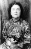 Marjorie Kinnan Rawlings Author Of The American South History - Item # VAREVCHISL003EC240