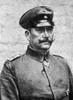 World War 1. German Artillery Genius History - Item # VAREVCHISL043EC966