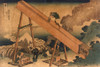 19Th Century Japanese Print Shows Two Men Sawing Lumber From A Large Log. Another Man Is Sharpening A Saw While A Woman With An Infant On Her Back History - Item # VAREVCHISL021EC281