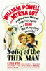 Song of the Thin Man Movie Poster Print (27 x 40) - Item # MOVIB18260