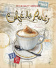 Cafe Paris Poster Print by Chad Barrett - Item # VARPDX122BAR1696