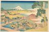 Item # MET56213 Fuji from the Katakura Tea Fields in Suruga (Sunshu Katakura chaen no Fuji)  from the series Thirty-six Views of Mount Fuji (Fugaku sanjurokkei) Poster Print by Katsushika Hokusai (Japanese  Tokyo (Edo) 1760  �1849 Tokyo (Edo)) (18 x