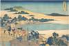 Item # MET50924 Fukui Bridge in Echizen Province (Echizen Fukui no hashi)  from the series Remarkable Views of Bridges in Various Provinces (Shokoku meikyo kiran) Poster Print by Katsushika Hokusai (Japanese  Tokyo (Edo) 1760  �1849 Tokyo (Edo)) (18