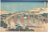 Item # MET50916 Yahagi Bridge at Okazaki on the Tokaido (Tokaido Okazaki Yahagi no hashi)  from the series Remarkable Views of Bridges in Various Provinces (Shokoku meikyo kiran) Poster Print by Katsushika Hokusai (Japanese  Tokyo (Edo) 1760  �1849 T