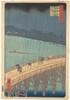 Item # MET36461 Ohashi Atake no yudachi Sudden Shower over Shin-Ohashi Bridge and Atake (Ohashi Atake no yudachi)  from the series One Hundred Famous Views of Edo (Meisho Edo hyakkei) Poster Print by Utagawa Hiroshige (Japanese  Tokyo (Edo) 1797  �18