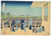 Item # MET37321 Sazai Hall at the Temple of the Five Hundred Arhats (Gohyaku Rakanji Sazaido)  from the series Thirty-six Views of Mount Fuji (Fugaku sanjurokkei) Poster Print by Katsushika Hokusai (Japanese  Tokyo (Edo) 1760  �1849 Tokyo (Edo)) (18