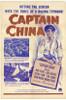 Captain China Movie Poster Print (27 x 40) - Item # MOVAH7671