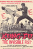 Kung Fu: The Invisible Fist Movie Poster Print (27 x 40) - Item # MOVGH1551