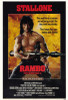 Rambo: First Blood, Part 2 Movie Poster Print (27 x 40) - Item # MOVIF7382