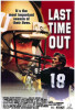 Last Time Out Movie Poster Print (27 x 40) - Item # MOVIH3698