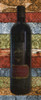 Vin Silo 2 Poster Print by Diane Stimson - Item # VARPDXDSPL240B
