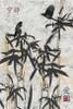 Bamboo Jungle B Poster Print by Diane Stimson - Item # VARPDXDSRC255B
