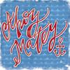 Ahoy Matey Poster Print by Erin Barrett - Item # VARPDXFTL194