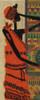 ETHNIC BEAUTY I Poster Print by Taylor Greene - Item # VARPDXTGPL107A