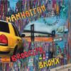 Manhattan Brooklyn  Poster Print by Sophie Wozniak # A537
