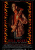 Hell House: The Book of Samiel Movie Poster Print (27 x 40) - Item # MOVCB17483