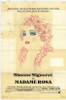 Madame Rosa Movie Poster Print (27 x 40) - Item # MOVEH0616