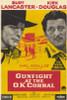 Gunfight At the Ok Corral Movie Poster (11 x 17) - Item # MOV144295