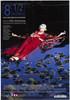8 1/2 Women Movie Poster Print (27 x 40) - Item # MOVGG5806