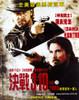 310 to Yuma Movie Poster (11 x 17) - Item # MOV414432
