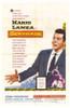 Serenade Movie Poster (11 x 17) - Item # MOV209640