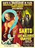Samson vs. the Vampire Women Movie Poster Print (27 x 40) - Item # MOVIB56680