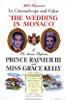 The Wedding in Monaco Movie Poster Print (27 x 40) - Item # MOVIF4405