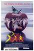 The Apple Movie Poster Print (27 x 40) - Item # MOVCJ1517