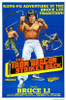 Iron Dragon Strikes Back Movie Poster Print (27 x 40) - Item # MOVGB58083