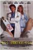 Critical Care Movie Poster Print (27 x 40) - Item # MOVCF4414