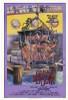 Going Berserk Movie Poster Print (27 x 40) - Item # MOVGH8702